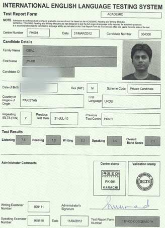 aeo ielts registration form