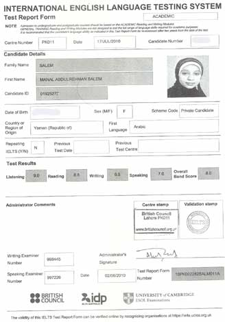 Best IELTS test result August 2010