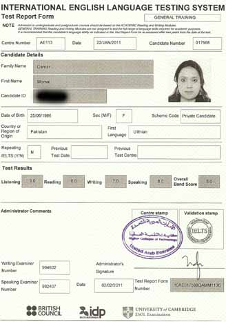Best IELTS test result February 2011