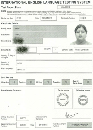 idp ielts test dates available in punjab Ielts and pte training in sharjah - score is the leading ielts center in sharjah, offering a various range of tests and trainings,pte ,ged,ielts,act.
