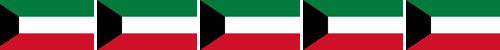 IELTS test in Kuwait