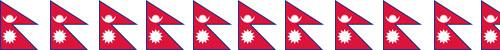 IELTS test in Nepal